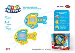 Развивающая игрушка - пианино А236-H25020 7764 (1/36)