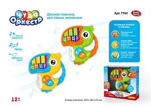 Развивающая игрушка - пианино А236-H29024 7762 (1/36)