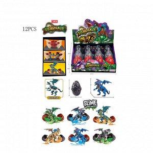 Динозавр A289-H42100 8021S (1/16/12)