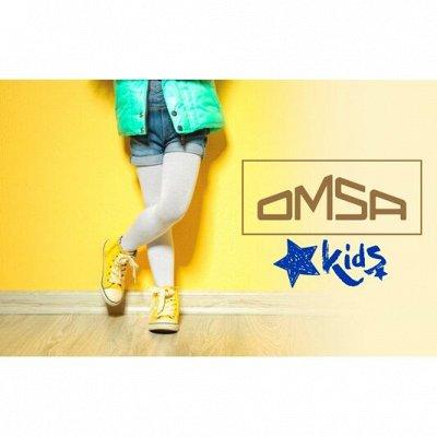 Колготки и носки от лучших мировых брендов. Весь ассортимент — Колготки/носки детские Omsa, Incanto — Колготки