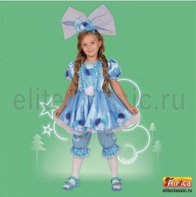 Карнавал для детей и взрослых, атрибуты. Бюджетно и красиво! — Детские карнавальные костюмы — Карнавальные товары