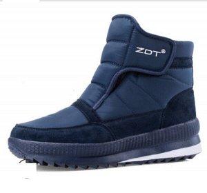 Теплая обувь для длительных зимних прогулок