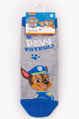 Носки для мальчика Гамма