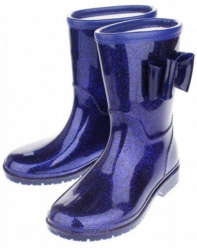Обувь + Аксессуары для ВСЕЙ семьи Огромный выбор, СУПЕР цены — Детская обувь/Весна-Осень — Для детей