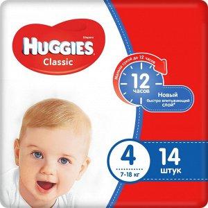 Подгузники Хаггис Классик Small Pack 4 (7-18кг) 14 шт