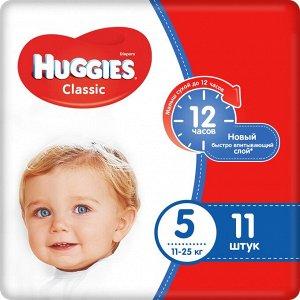 Подгузники Хаггис Классик Small Pack 5 (11-25кг) 11шт