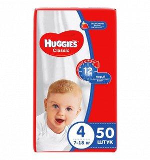 Подгузники Хаггис Классик Макси Jumbo Pack 4 (7-18кг) 50шт