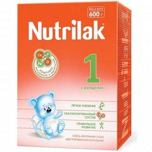 Нутрилак (Nutrilak) 1 смесь сухая молочная адаптированная до 6 мес. 600 гр.