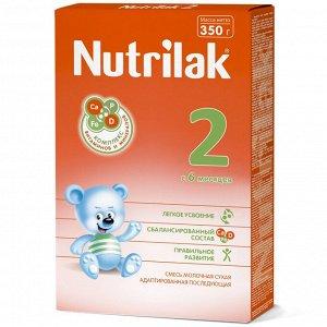 Нутрилак (Nutrilak) 2 смесь сухая молочная адап. последующая с 6 до 12 мес, 350 гр.