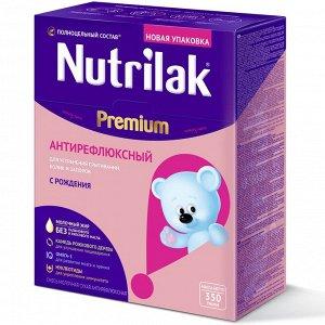 Нутрилак Премиум антирефлюксный смесь сухая молочная, 350 гр.