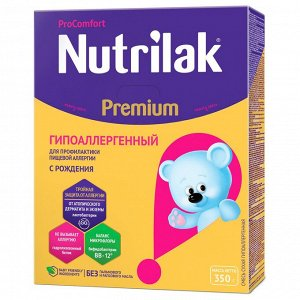 Нутрилак Премиум гипоаллергенный смесь сухая с 0 до 12 мес., 350 гр.