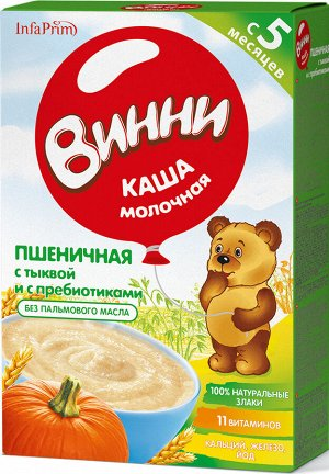 Винни каша молочная пшеничная с тыквой и с пребиотиками, 200г