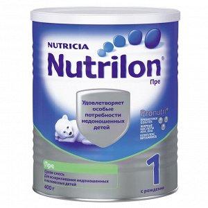 Nutrilon ПРЕ 1 Смесь молочная с рождения  400г