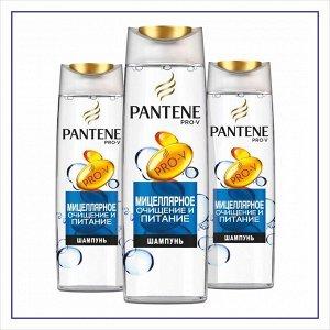 PANTENE Шампунь Очищение и питание с мицеллярной водой 400мл
