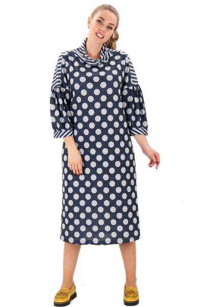 СИНЕЛЬ одежда! 43 Большие размеры, отличные цены!!SALE — Распродажа — Одежда