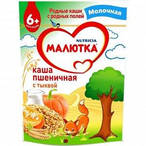 Малютка Каша молочная пшеничная с тыквой ДОЙ-ПАК 220 г