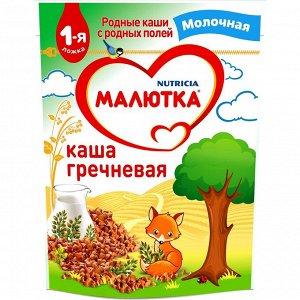 618NUAK016Малютка Каша молочная гречневая ДОЙ-ПАК 220г