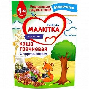 Малютка  Каша молочная гречневая с черносливом ДОЙ-ПАК 220г