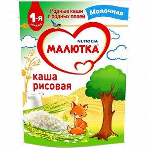 Малютка  Каша молочная рисовая ДОЙ-ПАК 220г