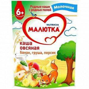 Малютка  Каша молочная овсяная  со смесью фруктов ДОЙ-ПАК 220г