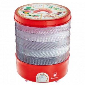 Сушилка для овощей и фруктов электрическая 520 Вт ВАСИЛИСА СО3-520 красная с прозрачными секциями