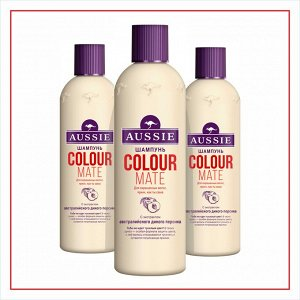 AUSSIE Шампунь Colour Mate для окрашенных волос 300мл