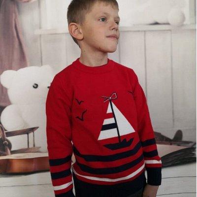 Детская одежда, обувь, аксессуары! Бельё мальчишкам — Свитера для мальчиков. Просто класс! — Пуловеры, джемперы