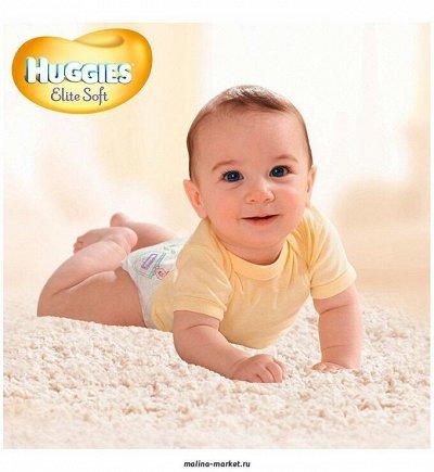 """Для малышей и малышек! Питание и подгузники по лучшим ценам! — Подгузники """"Huggies"""" — Подгузники"""