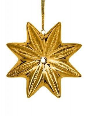 Новогоднее подвесное украшение Золотая Волшебная Звезда