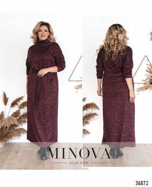 Платье №3292СБ-марсала