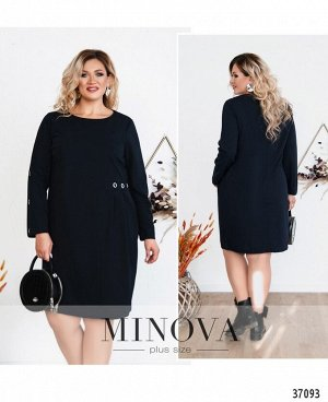Платье №3277СБ-темно-синий