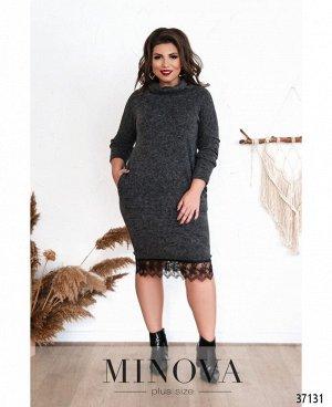 Платье №5207.21-серый
