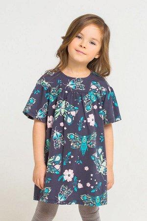 5558 платье/темно-серый, магические бабочки к223