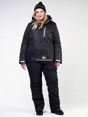 Женский зимний горнолыжный костюм большого размера черного цвета