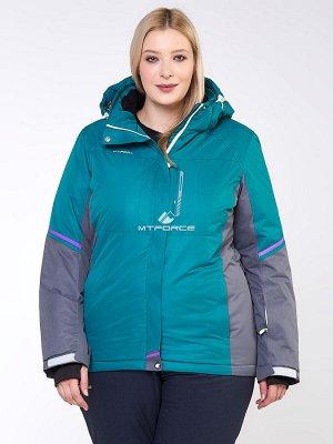 Женская зимняя горнолыжная куртка большого размера зеленого цвета