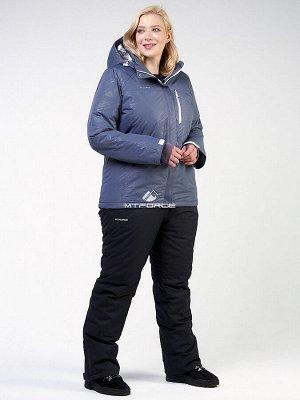 Женский зимний горнолыжный костюм большого размера синего цвета