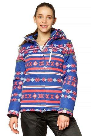 Женская зимняя горнолыжная куртка синего цвета 1795S