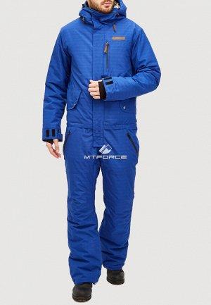 Лыжный комбинезон голубого цвета