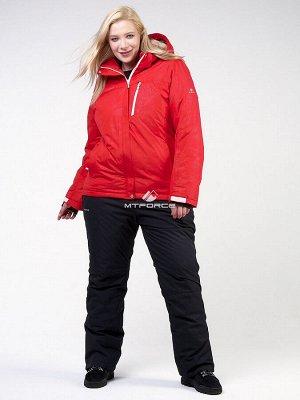 Женский зимний горнолыжный костюм большого размера красного цвета