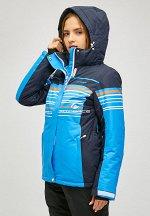Женская зимняя горнолыжная куртка синего цвета 1856S