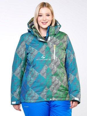 Женская зимняя горнолыжная куртка большого размера салатового цвета
