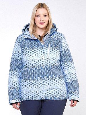Женская зимняя горнолыжная куртка большого размера синего цвета