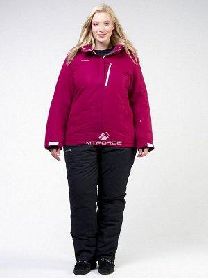 Женский зимний костюм горнолыжный большого размера малинового цвета 011982M