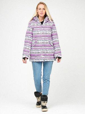 Женская зимняя горнолыжная куртка фиолетового цвета