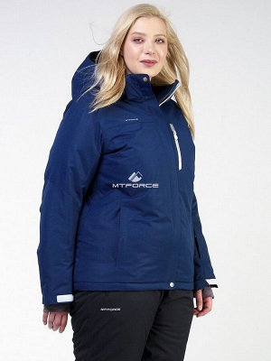 Женская зимняя горнолыжная куртка большого размера темно-синего цвета