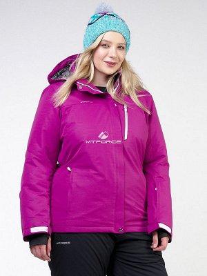 Женская зимняя горнолыжная куртка большого размера фиолетового цвета