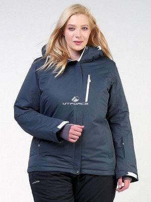 Женская зимняя горнолыжная куртка большого размера темно-серого цвета