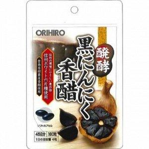 """ORIHIRO """"Чёрный чеснок"""" на 45 дней"""