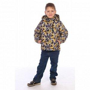 Куртка для мальчика Форсаж