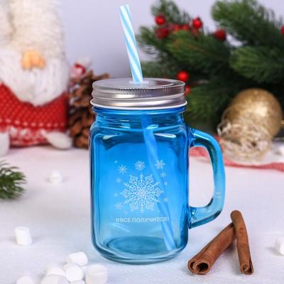 Посудное Счастье -Эстета. Ассортимент и Элегантность.  — Бутылки для воды — Посуда для напитков